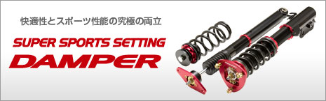 SUPER SPORTS SETTING DAMPER