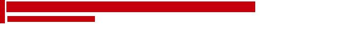 bmaxelaPARTS CATEGORY bmaxela製品カテゴリー