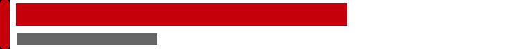 intake_djdemioPARTS CATEGORY intake_djdemio製品カテゴリー