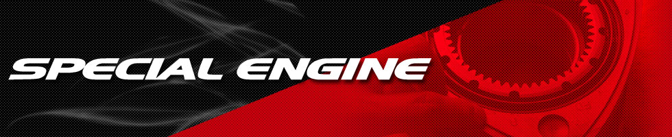 ENGINE TUNING