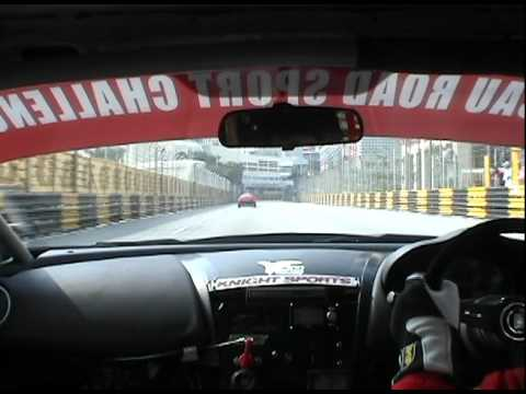 KNIGHT SPORTS RX 8 IN 2010 MACAU GP QUALIFY 2010