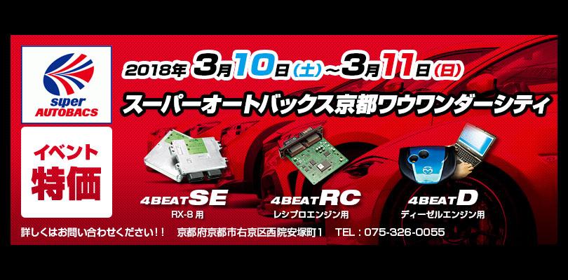 banner_top_180310